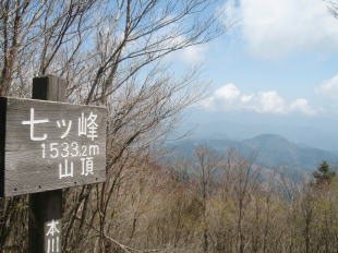 nanatsumine_sancyou